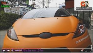 ทำไฟ+ชุดแต่ง Ford Fiesta 2010-2014 5