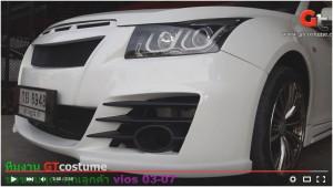 แต่งรถ Chevrolet Cruze 2013 ชุดแต่งรอบคัน โดย GT Costume 12