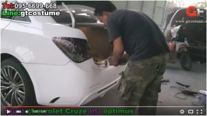 แต่งรถ Chevrolet Cruze 2013 ชุดแต่งรอบคัน โดย GT Costume 4
