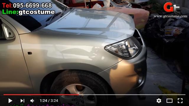 แต่งรถ Toyota Vigo ทำสีเต็มระบบ 9 jpeg