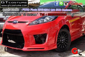 FORD Fiesta 2010-2014 ทรง GTR Costume
