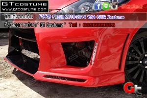 FORD Fiesta 2010-2014 ทรง GTR Costume 4