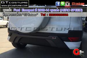 Ford--Ecosport-ปี-2009-14-ชุดแต่ง-(AERO-SPEED)2