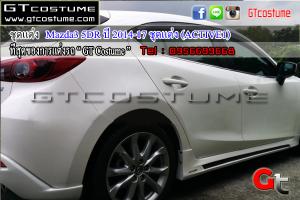 Mazda3-5DR-ปี-2014-17-ชุดแต่ง-(ACTIVE1)1