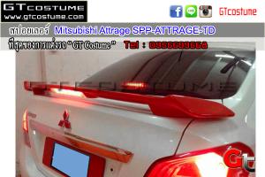 Mitsubishi-Attrage-SPP-ATTRAGE-TD