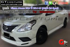 Nissan-Almera-2014-ปี-2014-16-ชุดแต่ง-(M-Sport)1