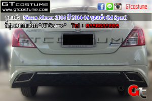 Nissan-Almera-2014-ปี-2014-16-ชุดแต่ง-(M-Sport)3