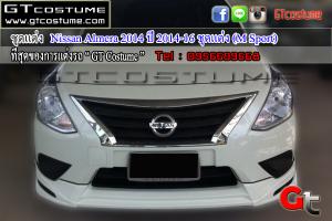 Nissan-Almera-2014-ปี-2014-16-ชุดแต่ง-(M-Sport)