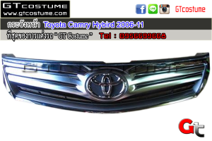 Toyota-Camry-Hybird-2006-11