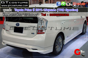 Toyota-Prius-ปี-2011-15ชุดแต่ง-(TRD-Sportivo)1