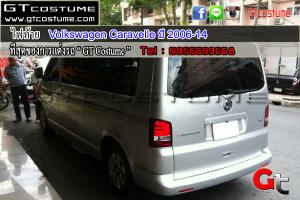 Volkswagen-Caravelle-ปี-2006-14..1