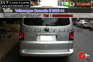 Volkswagen-Caravelle-ปี-2006-14..