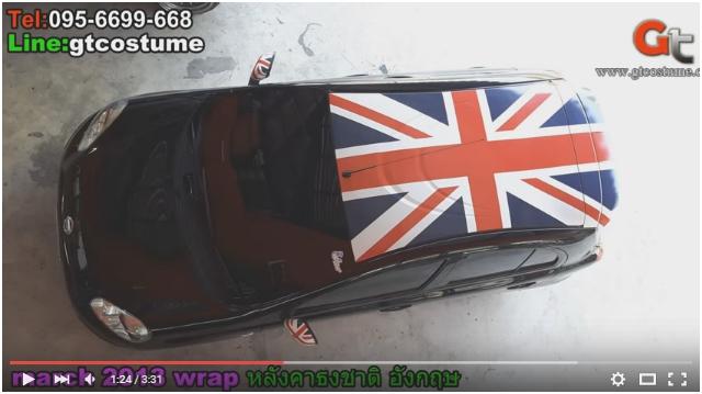 Wrap Sticker ธงชาติ อังกฤษ Nissan march 2013 wrap หลังคา โดย GT Costume 16