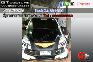 Wrap Sticker Honda Brio 2011-2014 1
