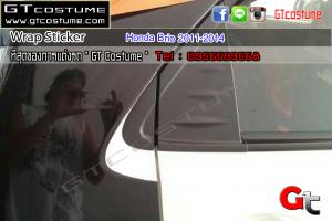 Wrap Sticker Honda Brio 2011-2014 2