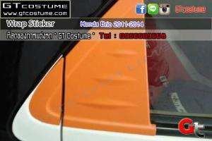 Wrap Sticker Honda Brio 2011-2014 3