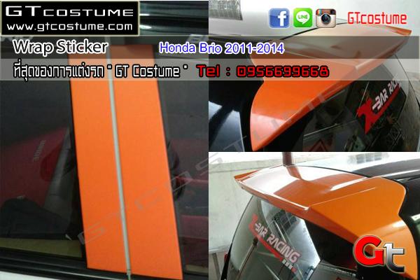 Wrap Sticker Honda Brio 2011-2014 by GT Costume