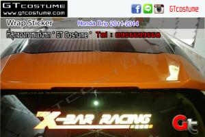 Wrap Sticker Honda Brio 2011-2014 5