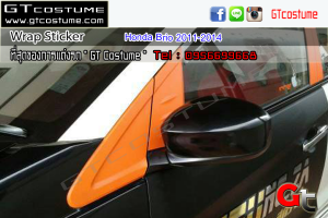 Wrap Sticker Honda Brio 2011-2014 6