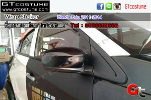 Wrap Sticker Honda Brio 2011-2014 7