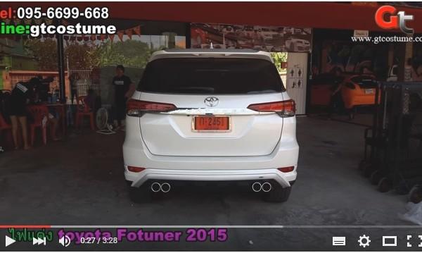 แต่งรถ TOYOTA Fortuner ปี 2015-2016 ชุดแต่ง Jap