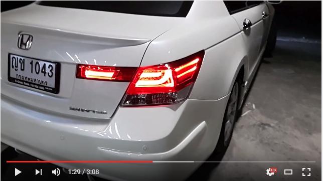 แต่งรถ Honda Accord G8 ชุดแต่ง K-Brake 12