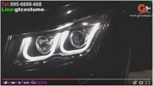 โคมไฟสำเร็จ Chevrolet Cruze 2012-15 V3 U style โดย GT Costume 9