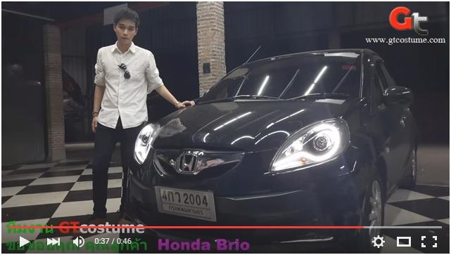 แต่งรถ Honda Brio แต่งไฟ Projector Xenon 11