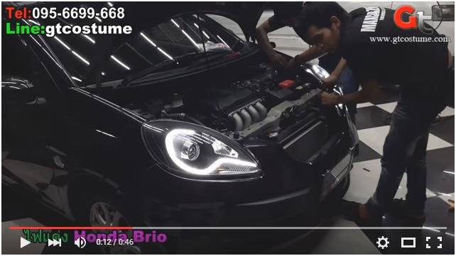 แต่งรถ Honda Brio แต่งไฟ Projector Xenon 3