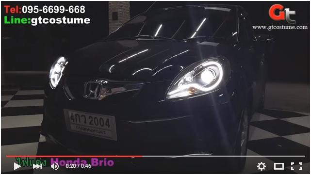 แต่งรถ Honda Brio แต่งไฟ Projector Xenon 6