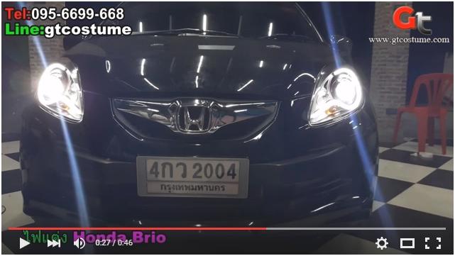แต่งรถ Honda Brio แต่งไฟ Projector Xenon 9
