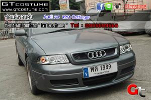 Audi A4 ทรง Octtinger parts 1
