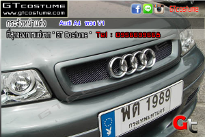 Audi A4 ทรง V1 Front grill 1