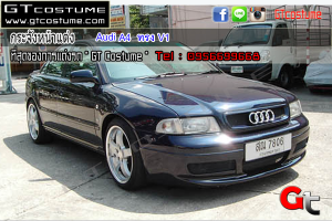 Audi A4 ทรง V1 Front grill 2