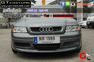 Audi A4 ทรง V1 Front grill 3