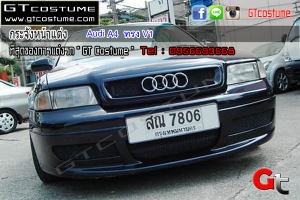Audi A4 ทรง V1 Front grill 4