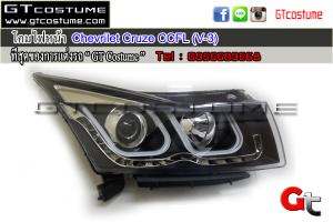 Chevrilet-Cruze-CCFL-(V-3)
