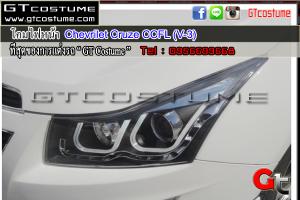 Chevrilet-Cruze-CCFL-(V-3)1