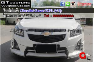 Chevrilet-Cruze-CCFL-(V-3)3
