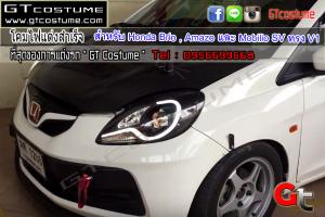 Head Light for Honda Brio , Amaze และ Mobilio SV ทรง V1 1