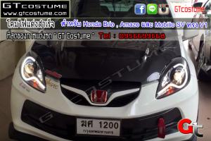 Head Light for Honda Brio , Amaze และ Mobilio SV ทรง V1 2