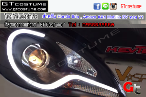 Head Light for Honda Brio , Amaze และ Mobilio SV ทรง V1 4
