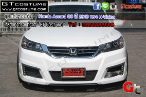 Honda Accord G9 ปี 2015 ทรง N-Vision 2