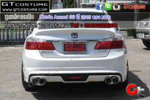 Honda Accord G9 ปี 2015 ทรง NTS 9