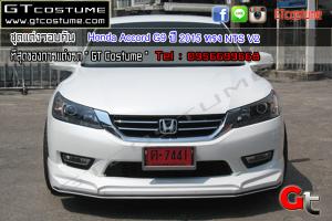 Honda Accord G9 ปี 2015 ทรง NTS V2 2