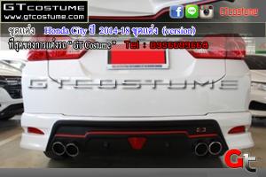 Honda-City-ปี--2014-18-ชุดแต่ง--(version)2