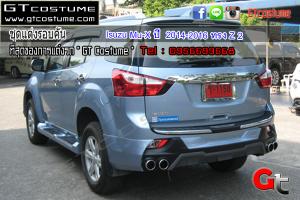 Isuzu Mu-X ปี 2014-2016 ทรง Z 2 7