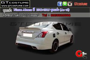 Nissan-Almera-ปี--2012-2015-ชุดแต่ง-(Ac-v2)1
