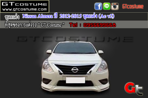 Nissan-Almera-ปี--2012-2015-ชุดแต่ง-(Ac-v2)2