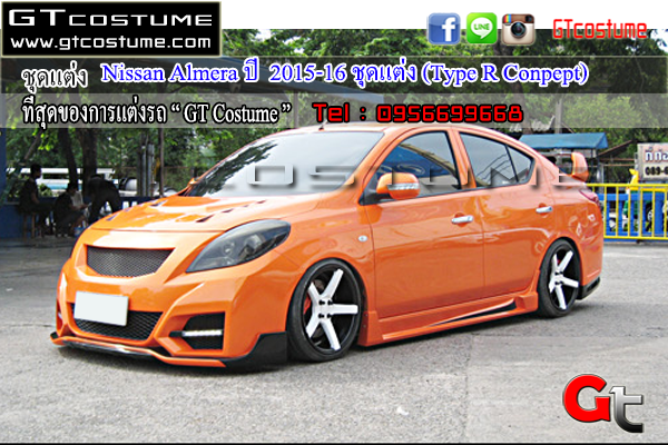 แต่งรถ NISSAN Nissan Almera ปี 2015-2016 ชุดแต่ง Type R Conpept